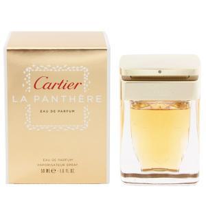 カルティエ ラ パンテール オーデパルファム スプレータイプ 50ml CARTIER 香水 LA PHANTERE beautyfive