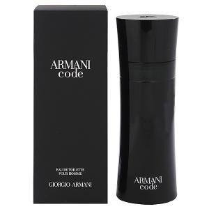 ジョルジオ アルマーニ コード プールオム オーデトワレ スプレータイプ 200ml GIORGIO ARMANI 香水 CODE POUR HOMME beautyfive