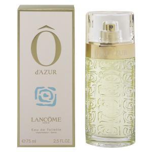 ランコム オーダズール オーデトワレ スプレータイプ 75ml LANCOME 香水 O D'AZUR|beautyfive