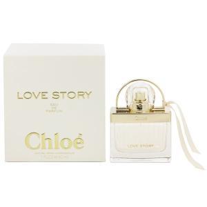 クロエ ラブストーリー オーデパルファム スプレータイプ 30ml CHLOE 香水 CHLOE LOVE STORY|beautyfive