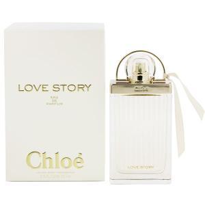 クロエ ラブストーリー オーデパルファム スプレータイプ 75ml CHLOE 香水 CHLOE LOVE STORY|beautyfive