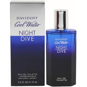 ダビドフ クールウォーター ナイトダイブ オーデトワレ スプレータイプ 75ml DAVIDOFF 香水 COOL WATER NIGHT DIVE|beautyfive