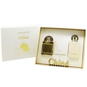クロエ ラブストーリー ギフトセット 50ml/100ml CHLOE 香水|beautyfive