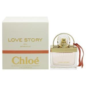 クロエ ラブストーリー オー センシュアル オーデパルファム スプレータイプ 30ml CHLOE 香水 CHLOE LOVE STORY EAU SENSUELLE|beautyfive