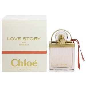 クロエ ラブストーリー オー センシュアル オーデパルファム スプレータイプ 50ml CHLOE 香水 CHLOE LOVE STORY EAU SENSUELLE|beautyfive