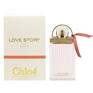 クロエ ラブストーリー オー センシュアル オーデパルファム スプレータイプ 75ml CHLOE 香水 CHLOE LOVE STORY EAU SENSUELLE|beautyfive