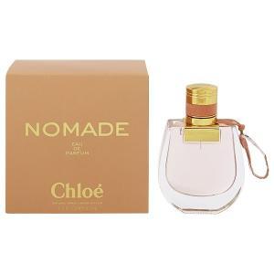 クロエ ノマド オーデパルファム スプレータイプ 50ml CHLOE 香水 CHLOE NOMADE|beautyfive