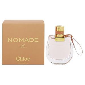 クロエ ノマド オーデパルファム スプレータイプ 75ml CHLOE 香水 CHLOE NOMADE|beautyfive