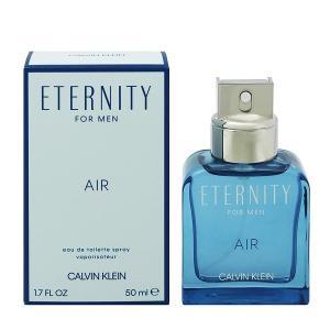 カルバンクライン エタニティ エアー フォーメン オーデトワレ スプレータイプ 50ml CALVIN KLEIN 香水 ETERNITY AIR FOR MAN beautyfive