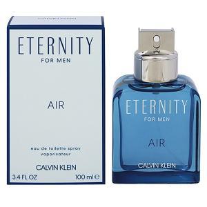 カルバンクライン エタニティ エアー フォーメン オーデトワレ スプレータイプ 100ml CALVIN KLEIN 香水 ETERNITY AIR FOR MAN|beautyfive