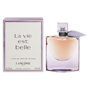 ランコム ラヴィエベル インテンス オーデパルファム スプレータイプ 75ml LANCOME 香水 LA VIE EST BELLE L'EAU DE PARFUM INTENSE beautyfive
