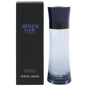 ジョルジオ アルマーニ コード プールオム コロニア オーデトワレ スプレータイプ 125ml GIORGIO ARMANI 香水 CODE COLONIA POUR HOMME beautyfive