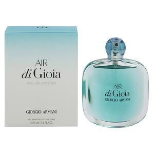 ジョルジオ アルマーニ エア ディ ジョイア オーデパルファム スプレータイプ 100ml GIORGIO ARMANI 香水 AIR DI GIOIA beautyfive