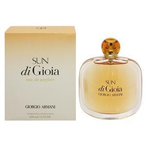 ジョルジオ アルマーニ サン ディ ジョイア オーデパルファム スプレータイプ 100ml GIORGIO ARMANI 香水 SUN DI GIOIA beautyfive