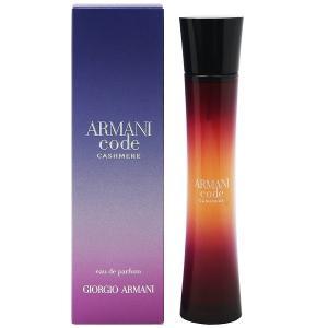 ジョルジオ アルマーニ コード カシミア オーデパルファム スプレータイプ 75ml GIORGIO ARMANI 香水 CODE CASHMERE beautyfive
