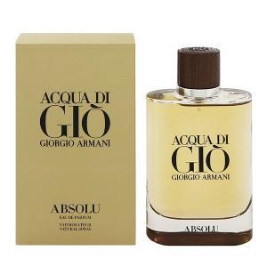 ジョルジオ アルマーニ アクア・デ・ジオ オム アブソリュ オーデパルファム スプレータイプ 125ml GIORGIO ARMANI 香水 ACQUA DI GIO ABSOLU beautyfive
