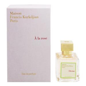 メゾン フランシス クルジャン ア ラ ローズ オーデパルファム スプレータイプ 70ml MAISON FRANCIS KURKDJIAN 香水 A LA ROSE|beautyfive