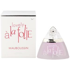 モーブッサン ラブリー ア ラ フォリ オーデパルファム スプレータイプ 50ml MAUBOUSSIN 香水 LOVELY A LA FOLIE|beautyfive