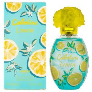 グレ カボティーヌ レモン オーデトワレ スプレータイプ 50ml GRES 香水 CABOTINE LEMON|beautyfive
