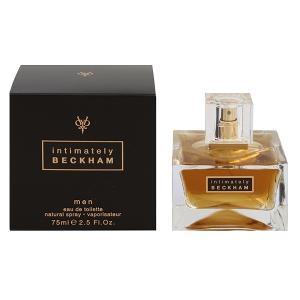 デヴィッド ベッカム インティメイトリー フォーヒム オーデトワレ スプレータイプ 75ml DAVID BECKHAM 香水 INTIMATELY BECKHAM MEN|beautyfive