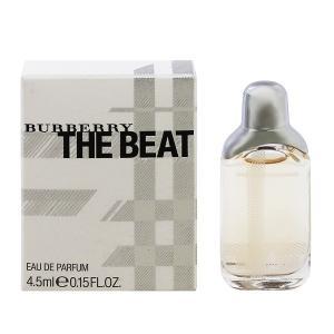バーバリー ザ ビート ミニ香水 オーデパルファム ボトルタイプ 4.5ml BURBERRY 香水 THE BEAT|beautyfive