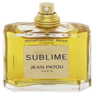 ジャン パトゥ スブリーム (テスター) オーデパルファム スプレータイプ 75ml JEAN PATOU 香水 SUBLIME TESTER|beautyfive