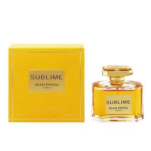 ジャン パトゥ スブリーム オーデパルファム スプレータイプ 75ml JEAN PATOU 香水 SUBLIME|beautyfive