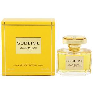ジャン パトゥ スブリーム オーデトワレ スプレータイプ 50ml JEAN PATOU (8%offクーポン 4/3 12:00〜4/20 1:00) 香水 SUBLIME|beautyfive