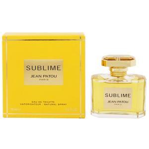ジャン パトゥ スブリーム オーデトワレ スプレータイプ 75ml JEAN PATOU 香水 SUBLIME|beautyfive