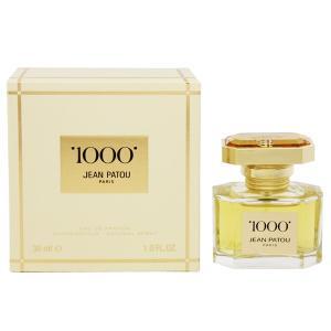 ジャン パトゥ ミル (1000) オーデパルファム スプレータイプ 30ml JEAN PATOU 香水 1000|beautyfive