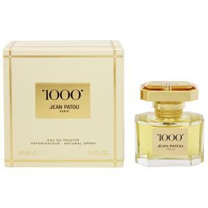 ジャン パトゥ ミル (1000) オーデトワレ スプレータイプ 30ml JEAN PATOU 香水 1000|beautyfive
