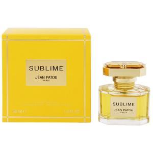 ジャン パトゥ スブリーム オーデパルファム スプレータイプ 30ml JEAN PATOU 香水 SUBLIME|beautyfive