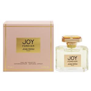 ジャン パトゥ ジョイ フォーエバー オーデトワレ スプレータイプ 75ml JEAN PATOU 香水 JOY FOREVER|beautyfive