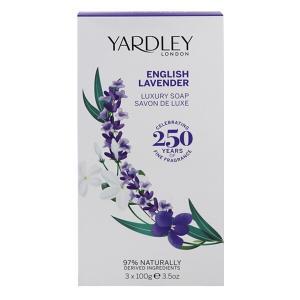 ヤードレー ロンドン イングリッシュ ラベンダー ラグジュアリー ソープ 3個セット 100g×3 YARDLEY LONDON ENGLISH LAVENDER LUXURY SOAP|beautyfive