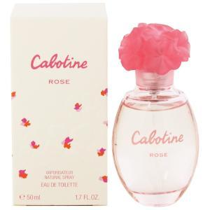 グレ カボティーヌ ローズ オーデトワレ スプレータイプ 50ml GRES 香水 CABOTINE ROSE|beautyfive