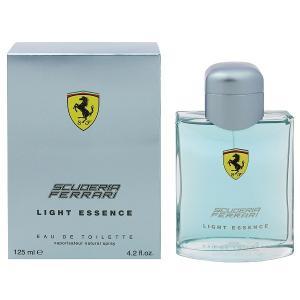フェラーリ ライト エッセンス オーデトワレ スプレータイプ 125ml FERRARI 香水 LIGHT ESSENCE|beautyfive