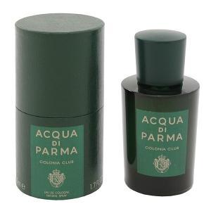 アクア デ パルマ コロニア クラブ オーデコロン スプレータイプ 50ml ACQUA DI PARMA 香水 COLONIA CLUB|beautyfive