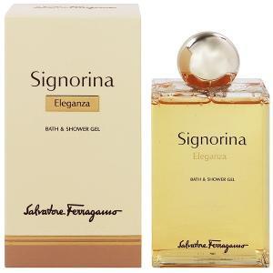 フェラガモ シニョリーナ エレガンツァ バス&シャワージェル 200ml SALVATORE FERRAGAMO SIGNORINA ELEGANZA BATH & SHOWER GEL beautyfive