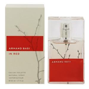 香水 フレグランス ARMAND BASI アルマンド バジ インレッド オードトワレ スプレータイプ 50ml IN RED