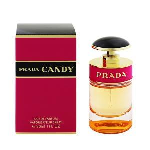 プラダ キャンディ オーデパルファム スプレータイプ 30ml PRADA 香水 CANDY