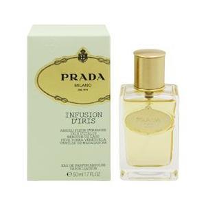 プラダ インフュージョン ディリス アブソリュート オーデパルファム スプレータイプ 50ml PRADA 香水 INFUSION D'IRIS ABSOLUE|beautyfive
