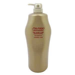 資生堂プロフェッショナル ザ・ヘアケア アデノバイタル シャンプー 1000ml SHISEIDO PROFESSIONAL ヘアケア THE HAIR CARE ADENOVITAL SHAMPOO|beautyfive