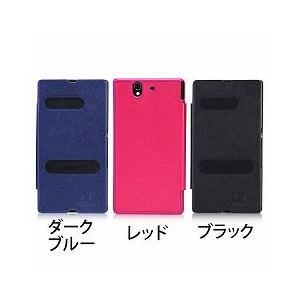 (500円OFFクーポン 1/31 23:00まで)SONY Xperia Z SO-02E NILLKIN Easy シリーズ レザーケース レッド SONY Xperia Z SO-02E Case|beautyfive