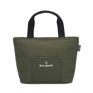 サーモス 保冷ランチバッグ [カラー:グレー] [容量:約2L] #RDU-0023-GY THERMOS|beautyfive