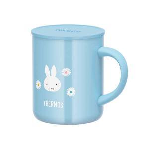 サーモス 真空断熱マグカップ ミッフィー(miffy) [容量:350ml] [カラー:ライトブルー] #JDG-350B-LB THERMOS 【あすつく】|beautyfive