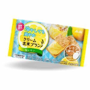 アサヒフードアンドヘルスケア クリーム玄米ブラン 塩レモン 72g ASAHI FOOD&HEALTHCARE beautyfive