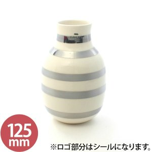 (500円OFFクーポン 9/30 23:00まで)ケーラー Omaggio(オマジオ) フラワーベース/花瓶 125mm シルバー KAHLER|beautyfive