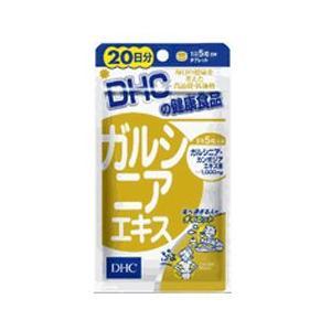 DHCの健康食品 ガルシニアエキス 20日分 100粒|beautyfive