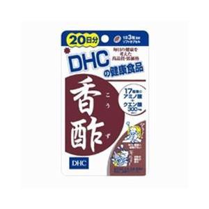 DHCの健康食品 香酢 20日分 60粒|beautyfive