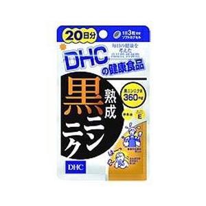 DHCの健康食品 熟成黒ニンニク 20日分 60粒|beautyfive
